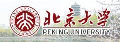 北京大学美加英澳韩日多国留学